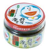 橘平屋海苔醬原味145g
