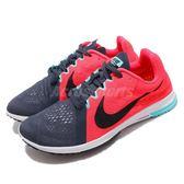 【六折特賣】Nike 競速跑鞋 Zoom Streak LT 3 粉紅 藍 女鞋 運動鞋【PUMP306】 819038-663