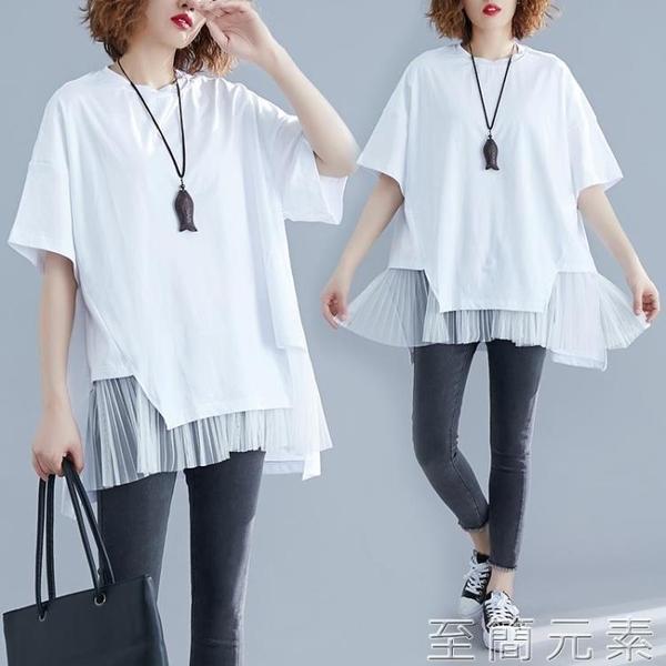 假兩件T恤 夏季新款韓版大碼百褶網紗拼接棉麻假兩件上衣顯瘦T恤女 至簡元素