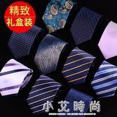 黑色領帶男 正裝商務8CM 藍色條紋男領帶刺繡花紋 小艾時尚