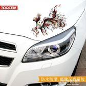 3d立體貼訂製車貼紙劃痕創意遮擋個性裝飾改裝車身貼汽車貼紙防水 流行花園