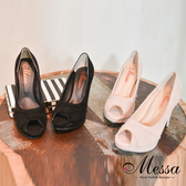 【Messa米莎專櫃女鞋】MIT優雅質感皺摺內真皮魚口高跟鞋-二色