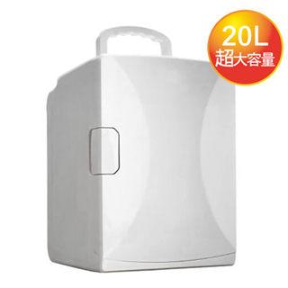 速霸超級商城㊣Sallys冷熱兩用行動冰箱(TK-20A)-白