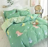 床單套 北歐季節 網紅四件套床上用品仿棉學生宿舍三件套單雙人被套床單 新年禮物