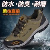 登山鞋男爸爸鞋男士旅游鞋春季運動鞋防滑休閒鞋子戶外男鞋徒步鞋 藍嵐