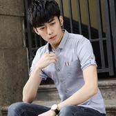 短袖襯衫男青年薄款修身休閒韓版潮流帥氣夏季純色薄款免燙襯衣潮「摩登大道」