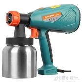 普力捷乳膠漆噴涂機油漆涂料噴漆機電動噴漆槍噴漆工具電動噴槍ATF 聖誕節鉅惠
