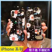 花朵雛菊腕帶 iPhone XS Max XR iPhone i7 i8 i6 i6s plus 亮面手機殼 黑色手機套 影片支架 全包邊軟殼