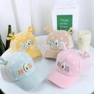 兒童帽子春夏季薄款遮陽防曬男童太陽帽女童棒球帽寶寶鴨舌帽網帽 快速出貨