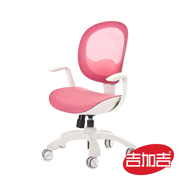 吉加吉 設計師款 人體工學椅 型號FRESH (白框)客約10台以上生產