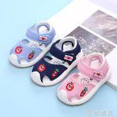 男女寶寶鞋子0一1-2-3歲夏寶寶涼鞋軟底嬰兒涼鞋防滑學步鞋機能鞋  可然精品鞋櫃