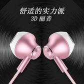 耳機蘭士頓原裝X20 X9 X7 Plus Y67 Y66入耳式通用線控塞 極客玩家