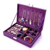 首飾盒麂皮絨帶鎖公主歐式木質手飾品
