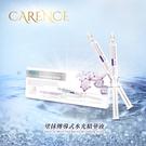 卡蘭絲 - 塗抹傳導式水光精華液 - 10ml / 2入