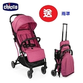 Chicco Trolleyme城市旅人秒收手推車-泡泡糖紫(CBB79865.96) 4580元+贈雨罩