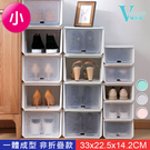 加厚款收納鞋盒(小款) 鞋櫃收納 鞋架收...