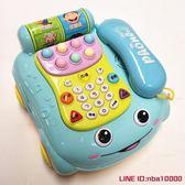 益智幼兒音樂早教玩具小寶寶啟蒙電話機男孩女孩0-1-2周歲3歲嬰兒益智歐歐流行館