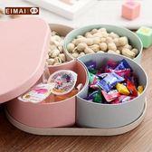 小麥水果盤塑料客廳干果盒糖盒