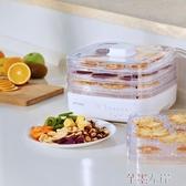 新品乾果機鎖味幹果機食物水果蔬菜烘幹機家用小型5層芊墨LX