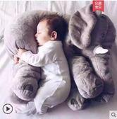 玩偶 大象安撫抱枕頭毛絨玩具公仔嬰兒玩偶寶寶睡覺陪睡布娃娃生日禮物 igo 綠光森林