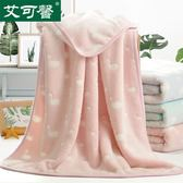 【新年鉅惠】床單午睡毯小毛毯被子單人雙人加厚