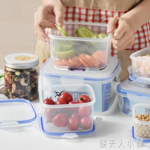 保鮮盒家用密封方形便當盒塑料可微波大容量廚房冷藏學生飯盒套裝「錢夫人小鋪」