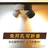 led射燈明裝客廳背景牆吸頂小射燈北歐萬向可調筒燈家用cob軌道燈