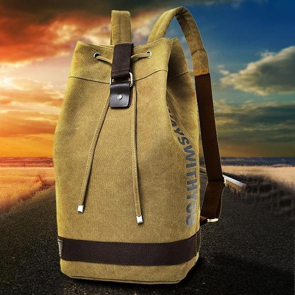 後背水桶抽繩背包帆布男ins大容量行李戶外旅行登山運動籃球書包 至簡元素
