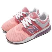 New Balance 慢跑鞋 NB 247 粉紅 紫 休閒鞋 輕量舒適 運動鞋 童鞋 中童鞋【PUMP306】 KA247HWPW