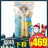SHISEIDO資生堂 ANESSA 安耐曬 金鑽高效防曬噴霧SPF50 60g【BG Shop】效期:2020.12