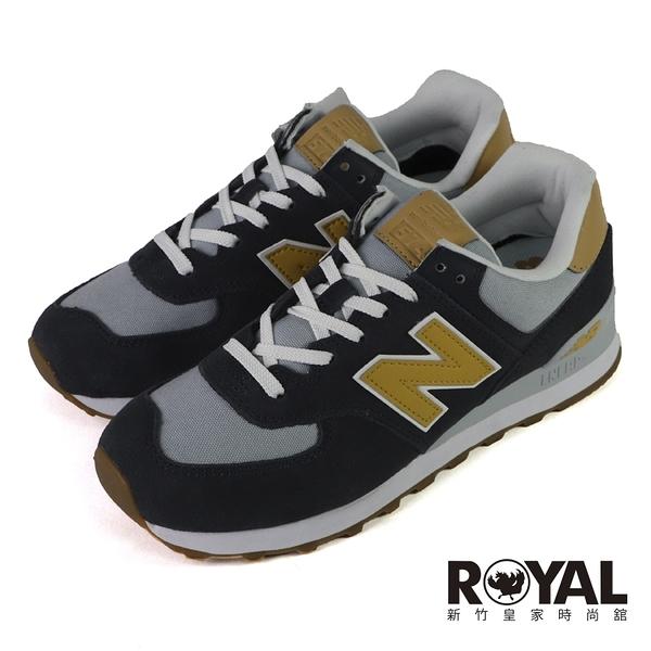 New Balance 574 海軍藍 透氣 舒適 休閒 運動鞋 男女款 NO.B2037【新竹皇家 ML574NA2D】