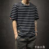 夏季新款條紋短袖T恤男士大碼修身圓領半袖衣服韓版潮流男裝      芊惠衣屋