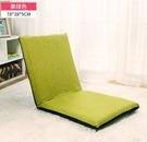 懶人沙發榻榻米坐墊單人折疊椅床上靠背椅飄窗椅懶人沙發椅13(主圖款果綠色78*38*5CM)