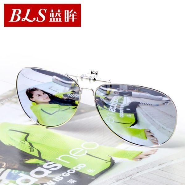 偏光墨鏡夾片式太陽鏡夜視駕駛蛤蟆釣魚眼鏡 ☸mousika