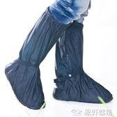 雨貝佳牛津布防水鞋套男女戶外摩托機車加厚底防滑底高筒防雨鞋套 原野部落