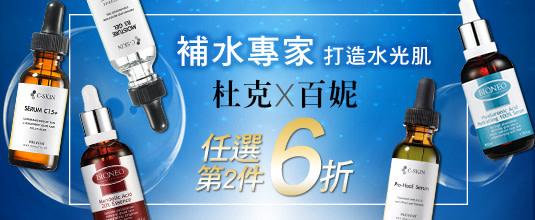 drhuang-hotbillboard-2bfexf4x0535x0220_m.jpg