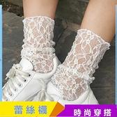 蕾絲襪 2雙裝蕾絲襪子女韓版復古鏤空透視網格襪日系性感百搭中筒堆堆襪
