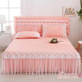 正韓蕾絲床裙三件式公主床罩【優兒寶貝】