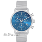 LOVME 城市獵人米蘭帶款個性時尚手錶-藍