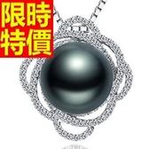 珍珠項鍊 單顆12.5mm-生日聖誕節交換禮物閃亮耀眼女性飾品53pe24[巴黎精品]