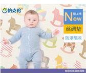 韓國原裝進口爬行墊加厚雙面嬰兒遊戲墊