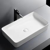 北歐超薄邊台上盆現代簡約陶瓷洗手盆方形洗臉盆衛生間藝術盆台盆MBS「時尚彩紅屋」