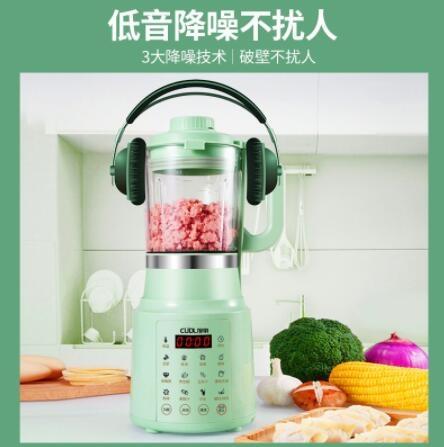 現貨快出 破壁機 豆漿機 破壁豆漿機 磨米機 全自動豆漿機 果汁機 磨米漿機 磨漿機 料理機【igo】
