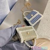 錬條包 ins超火包包女韓版時尚珍珠手提百搭鍊條側背斜背小方包 愛麗絲