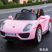 嬰兒童電動車四輪可坐遙控汽車童車可坐人寶寶玩具車 QQ8237『優童屋』