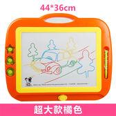 琪趣兒童畫畫板磁性寫字板寶寶小玩具1-3歲2幼兒彩色加大號涂鴉zg