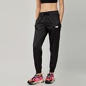 Nike NSW 運動縮口長褲