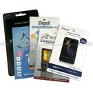 亮面高透保護貼 Nokia 700