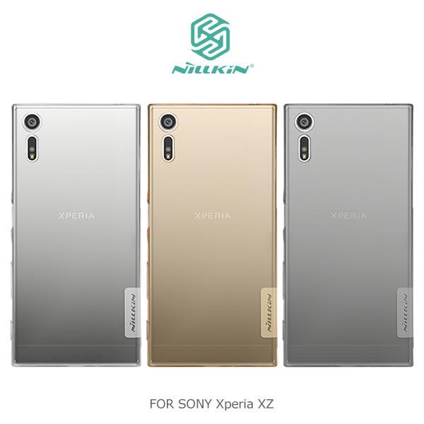 【愛瘋潮】NILLKIN SONY Xperia XZ / XZs 本色TPU軟套 軟殼 果凍套 手機殼