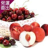 愛上水果 經典不敗櫻桃/水蜜桃禮盒組(西北櫻桃1.5kg+加州水蜜桃6顆)【免運直出】